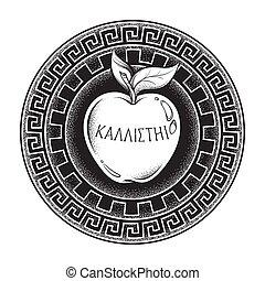 mitología, discordia, manzana, helenístico
