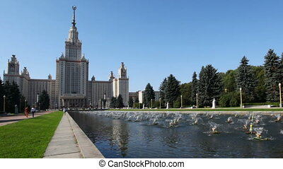 MOCSOW - SEPTEMBER 5: Fountain in front of Moscow State University September 5, 2009 in Moscow, Russia. More than 40 000 undergraduates and about 7 000 postgraduates study at the MSU.