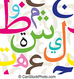 modèle, arabe, lettres, seamless