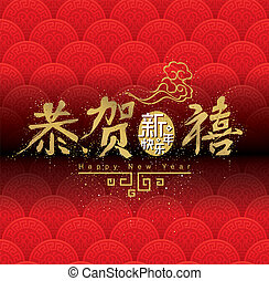 modèle, classique, chinois