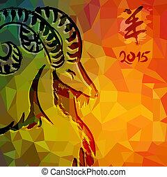 moda, cinese, anno, 2015, nuovo, goat, scheda