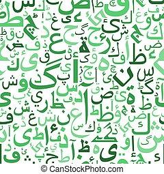 model, groene, brieven, seamless, arabische