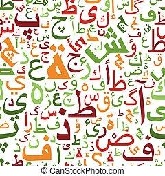 model, kleurrijke, alfabet, seamless, arabische