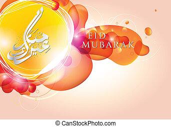 Modern and stylish Eid Mubarak, islamic celebration design