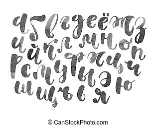 Modern calligraphy russian letters set isolated on white
