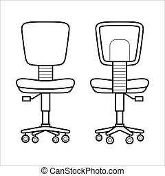 Modern chair - element of office