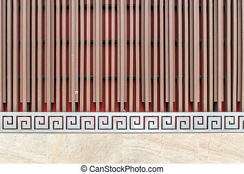 Modern Chinese wooden fence