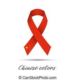 Modern colored vector ribbon with the Chinese colors isolated on white background, abstract Chinese flag, Made in China logo