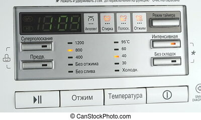 Modern control panel of the washing machine. Close up