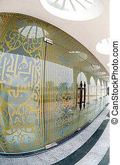 Modern Islamic door design.