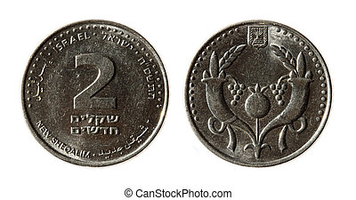 Modern Israeli coins on the white background (2 sheqel)