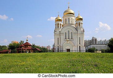 Modern Orthodox church in Moscow, Russia