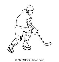 Modern vector hockey logo. logo for hockey team. silhouette of a hockey player on the white background illustration