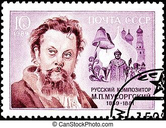 Modest Mussorgsky Russian Composer - USSR- CIRCA 1989: A ...