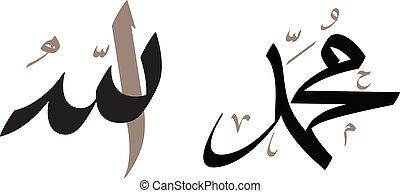 mohammad, kalligraphie, allah