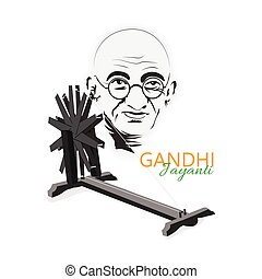 Mohan das karam chandra gandhi or mahatma gandhi simple abstract design. Portrait vector illustration