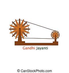Mohan das karam chandra gandhi or mahatma gandhi simple abstract design. Vector Illustration.