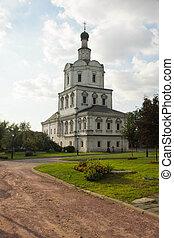 monastère, ancien, temple, vue