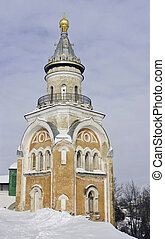 Monastic tower.