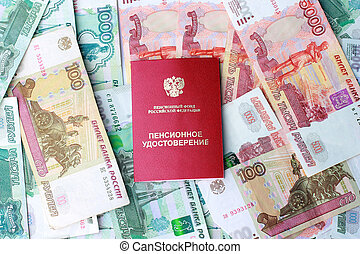 Money and pension certificate