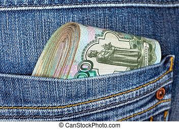 Money in the back jeans pocket