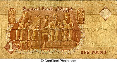 Money of Egypt, 1 pound issued 1990 (back side). Part of the...
