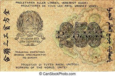 Money of Soviet Russia