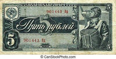 Money of Soviet Union