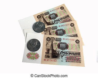 Money of the USSR 1961-1991
