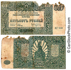 money to the Russian Empire
