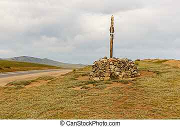 Mongolian Ovoo, cult place - Mongolian Ovoo, Sacred pass in...