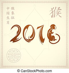 Monkey as symbol for year 2016 with corresponding hieroglyph...