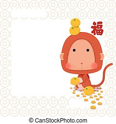 Monkey Chinese New Year 2016 Card