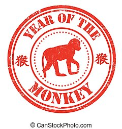 Monkey chinese zodiac stamp
