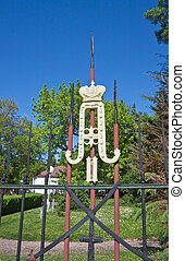 Monogram of Alexander II on the fence of the house-museum of the Liberator Tsar Alexander in Pleven. Bulgaria