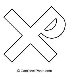 monogram, plano, rex, el suyo, contorno, vector, imagen del color, cruz, ilustración, tzar, zar, estilo, negro, santo, justin, señal, símbolo religioso, zar, icono