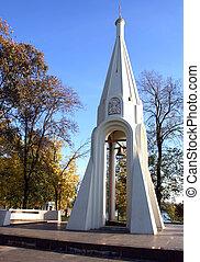 Monument - chapel