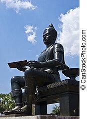 monument of King Ramkhamhaeng the Great in Sukhothai