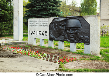 Monument of World War II in the village - Monument of World...