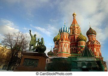 Monument Minin and Pojarsky
