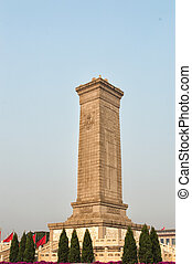 monument, till, den, folk, landgångssandwich