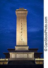 monument, till, den, people\\\'s, landgångssandwich, av, den, revolution, mao, grav, bakgrund, tiananmen kanthugger, beijing, porslin, eregera, in, 1958., den, kalligrafi, skrift, på, den, monument, är, av, mao, tse, tung.