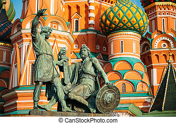 Monument to Minin and Pozharsky in Red Square in Moscow, Russia.