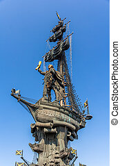 Monument to Peter the Great in Moscow, Russia