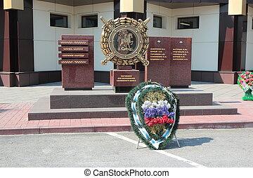 monumento, para, a, morto, a, linha, de, duty.