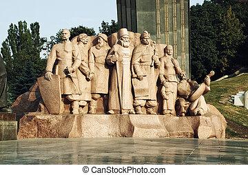 Monuments of Kiev - Monument of Peoples Friendship in Kiev,...