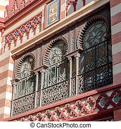 moorish style window