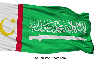 Moro Islamic Liberation Front Flag Isolated Seamless Loop - ...