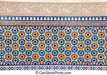 Moroccan architecture details at Putrajaya, Malaysia