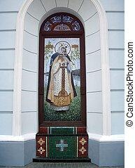 Mosaic icon in exterior Spaso-Preobrazhensky cathedral, Sumy, Ukraine
